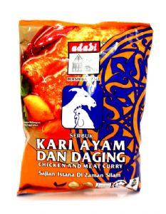 Adabi Malaysian Curry Powder [Kari Ayam Dan Daging] | Buy Online at the Asian Cookshop